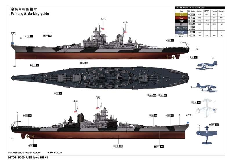 USS MISSOURI BB 63 - Thorsten's Baubericht Tr037010