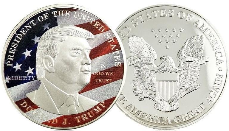 ¿Cuál es la moneda más fea de 2017? S-l16010