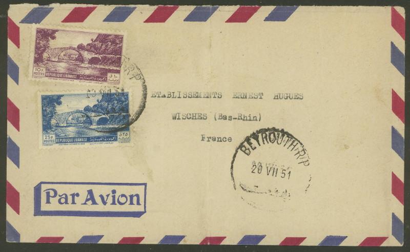 Briefe und Karten aus dem Libanon 453_4510