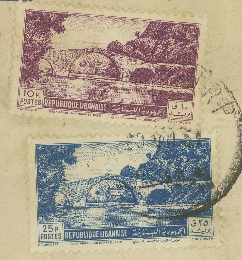 Briefe und Karten aus dem Libanon 453_4511