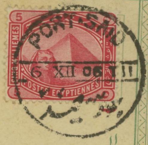 Thema Suezkanal - Seite 3 Fontai10