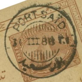 Thema Suezkanal P_1_po11