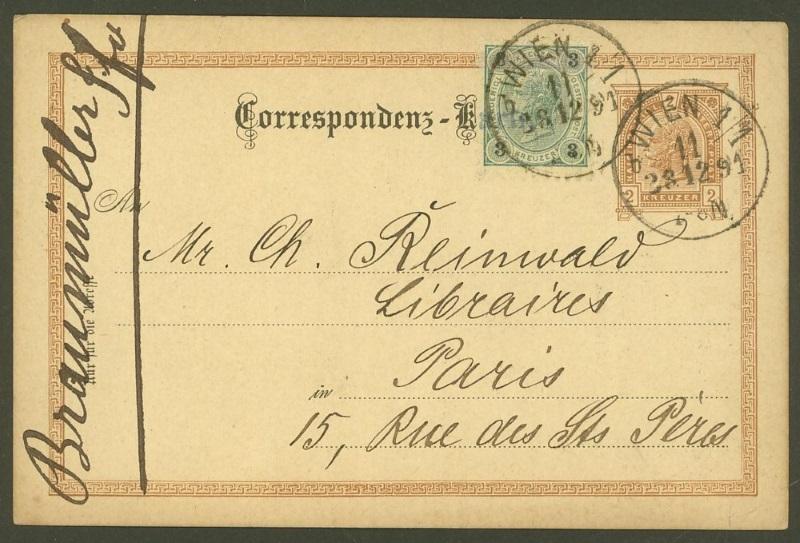 Österreich: amtliche Ganzsachenpostkarten mit privaten Zudrucken P_74_210