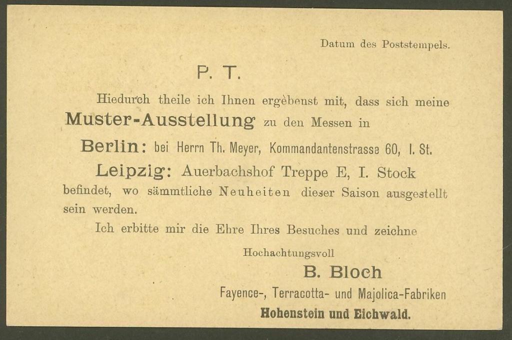 Österreich: amtliche Ganzsachenpostkarten mit privaten Zudrucken P_74_213
