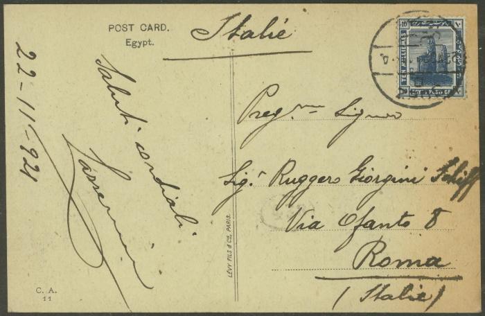Ägypten - Egyptian Postcard Collection Suez-f12