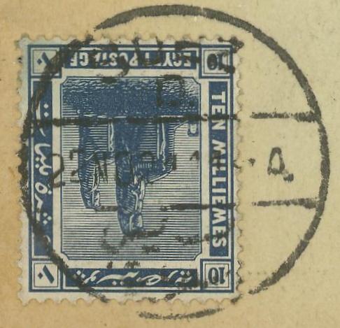 Ägypten - Egyptian Postcard Collection Suez-f13