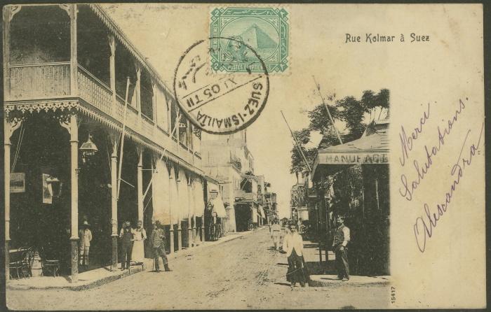 Ägypten - Egyptian Postcard Collection Suez-r11