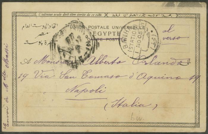 Ägypten - Egyptian Postcard Collection Suez-r13