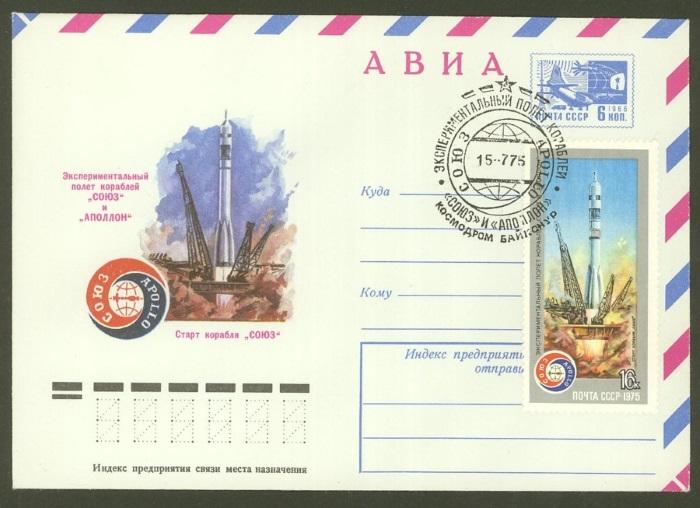 Ganzsachenumschläge der Sowjetunion Udssr_11