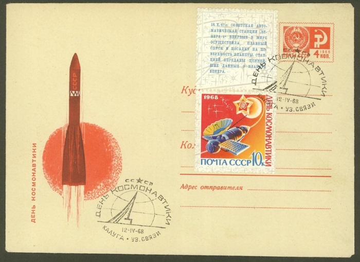 Ganzsachenumschläge der Sowjetunion Udssr_12
