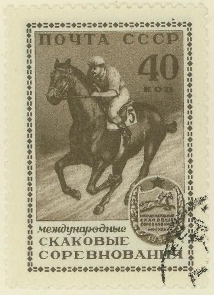 Pferdesport Udssr_19