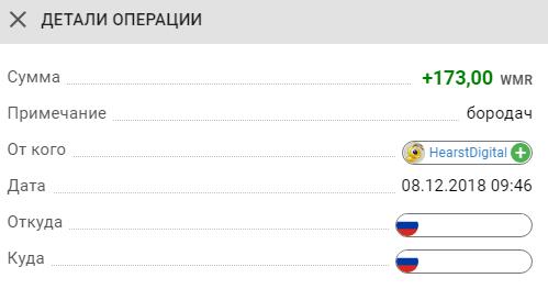 Бородач - заработок на вопросах и ответах. 300 рублей ежедневно с момента регистрации. Есть пассивный доход 00bor_14