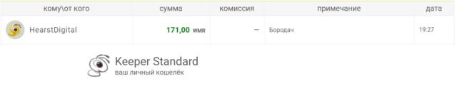 Бородач - заработок на вопросах и ответах. 300 рублей ежедневно с момента регистрации. Есть пассивный доход 00boro10