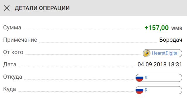 Бородач - заработок на вопросах и ответах. 300 рублей ежедневно с момента регистрации. Есть пассивный доход 00boro14