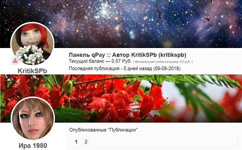 Бородач - заработок на вопросах и ответах. 300 рублей ежедневно с момента регистрации. Есть пассивный доход 00boro15