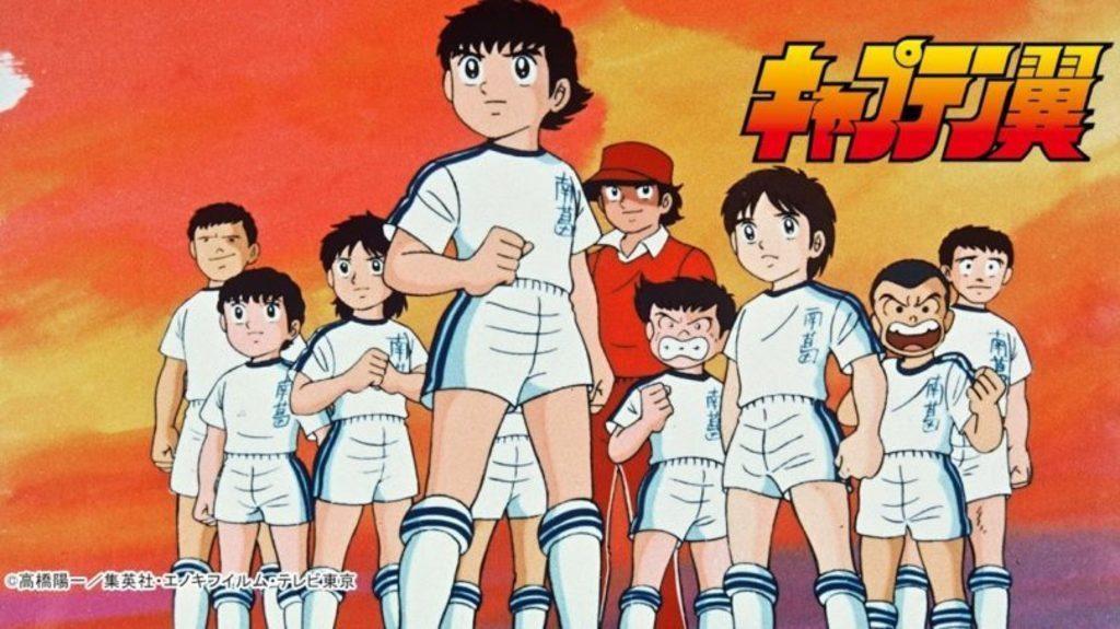 Captain Tsubasa (Oliver y Benji) Captai10