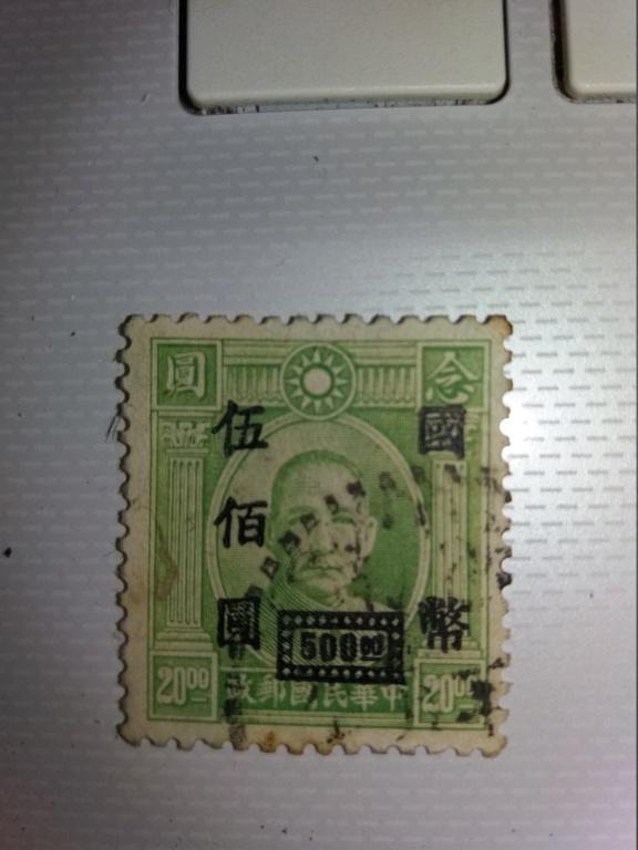 Eine Frage zu einer Briefmarke  20181013