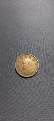 1 Dólar. Taiwán (1981) 20210612