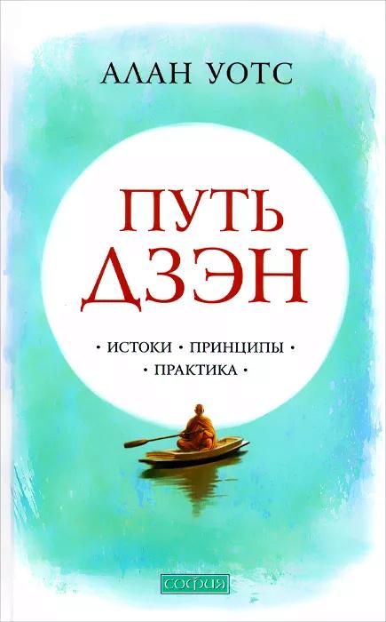 Книги и чтение 05767b10