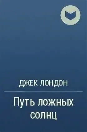 Книги и чтение 11250210