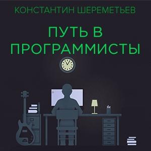 Книги и чтение 170a5610