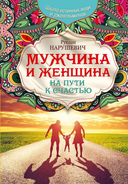 Книги и чтение 18573610