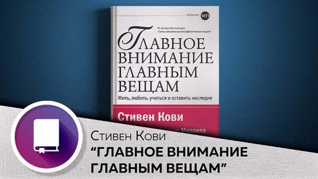 Книги и чтение 1ceb0110