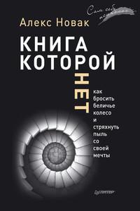 Книги и чтение 3ae4d910