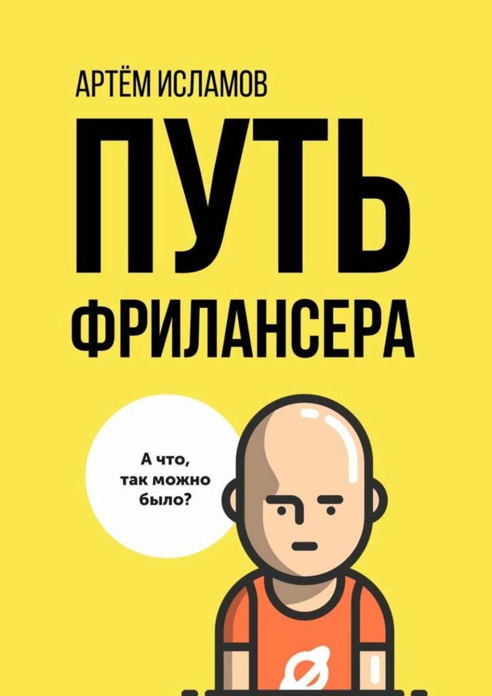 Книги и чтение 414b6010