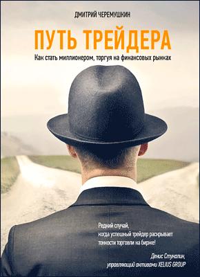 Книги и чтение 491edd10