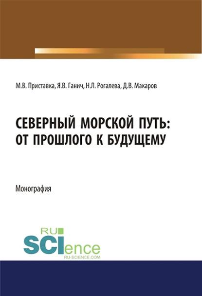 Книги и чтение 5b8b4810