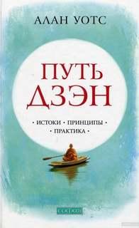 Книги и чтение 602b6f10