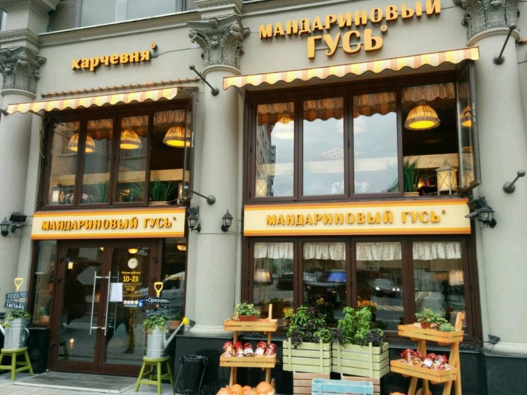 Кафе, бары и рестораны 66ae2910