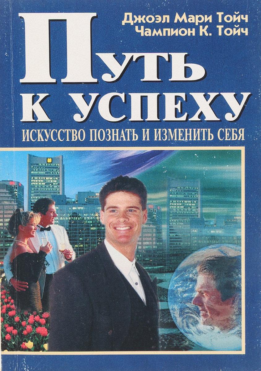 Книги и чтение 6d343210
