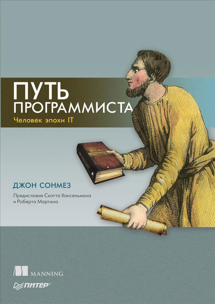 Книги и чтение 6d8e4e10