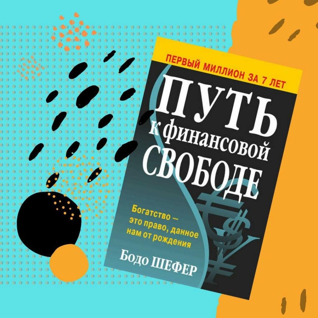 Книги и чтение 6fddfa10