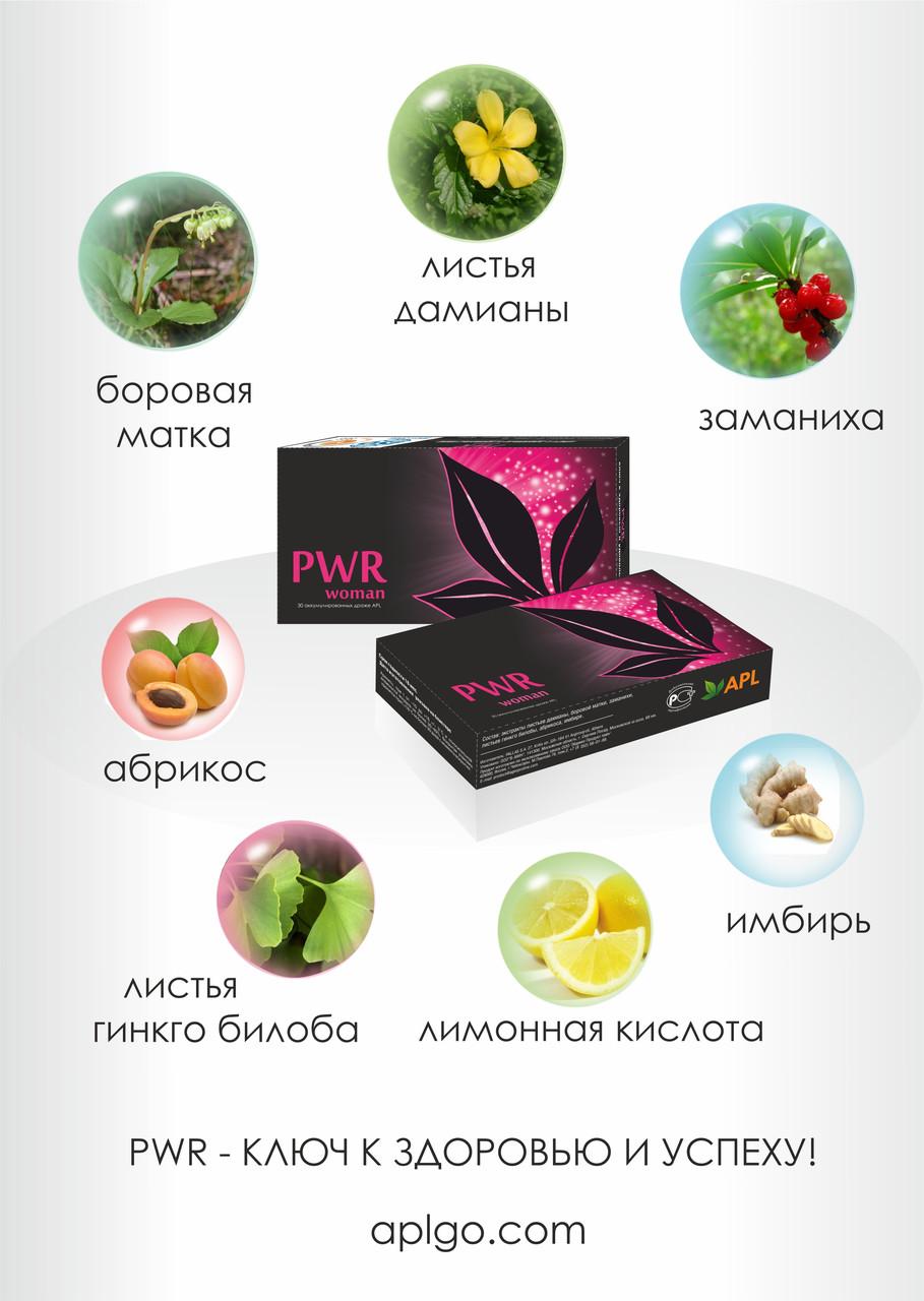 Популярные товары для здоровья и активной жизни 77522210