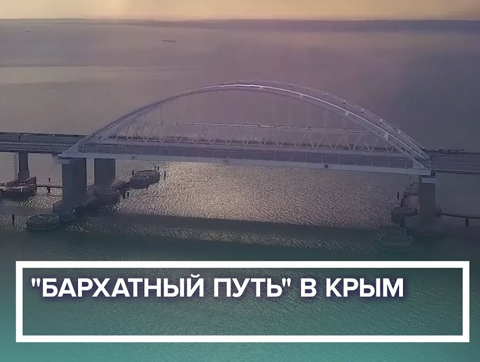Знаменитые пути 791a2510