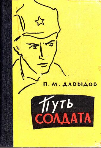 Книги и чтение 7c2a4b10