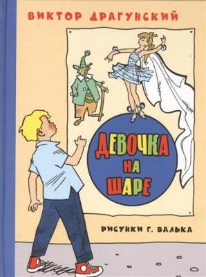 Книги и чтение B6ba1810
