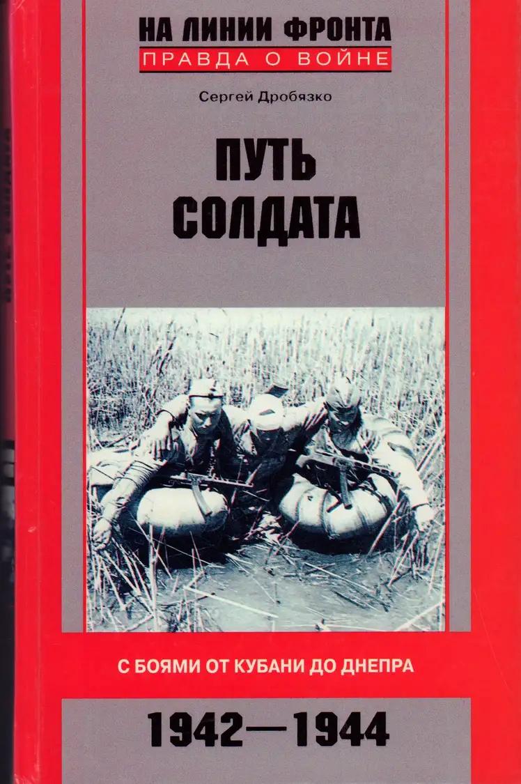 Книги и чтение Ba578610