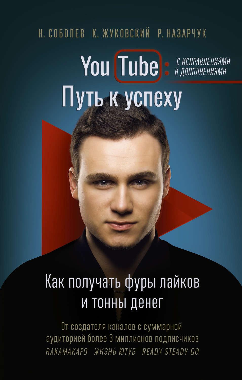 Книги и чтение Badc0810