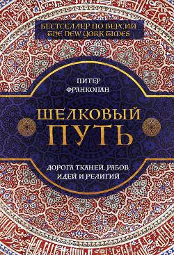 Книги и чтение Bc4_1510