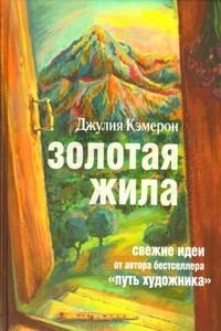 Книги и чтение C22d8f10