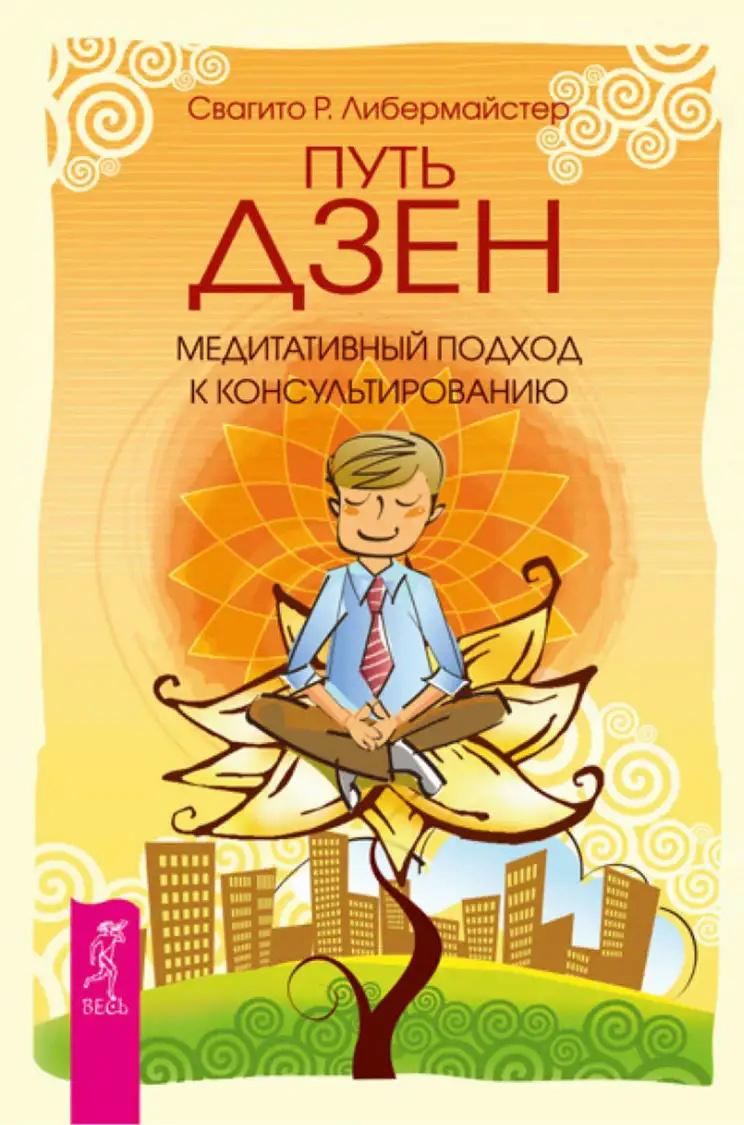 Книги и чтение Ce9c8b10