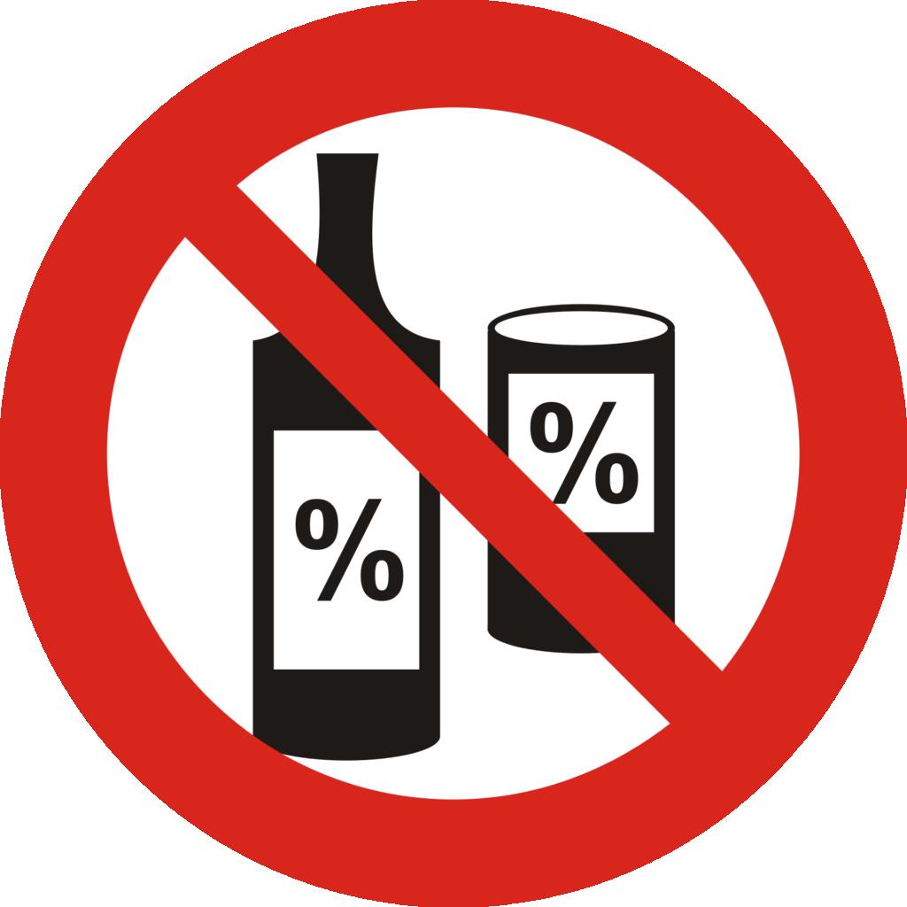 Методы борьбы с курением и алкогольной зависимостью Cfde9210