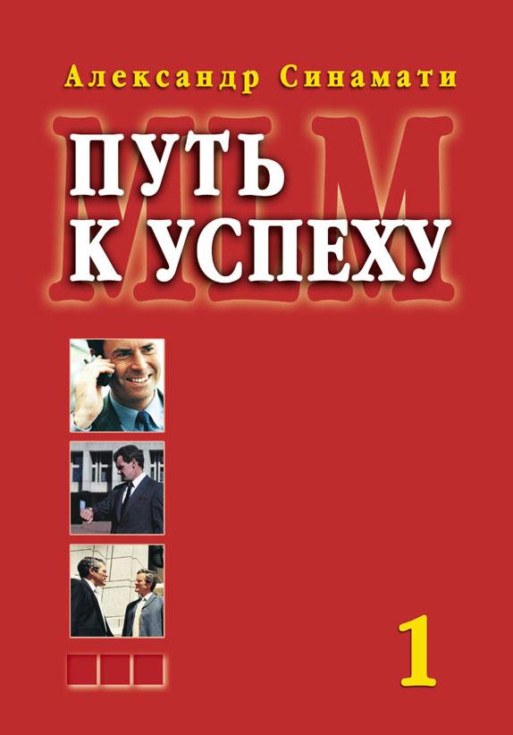 Книги и чтение D39fb510