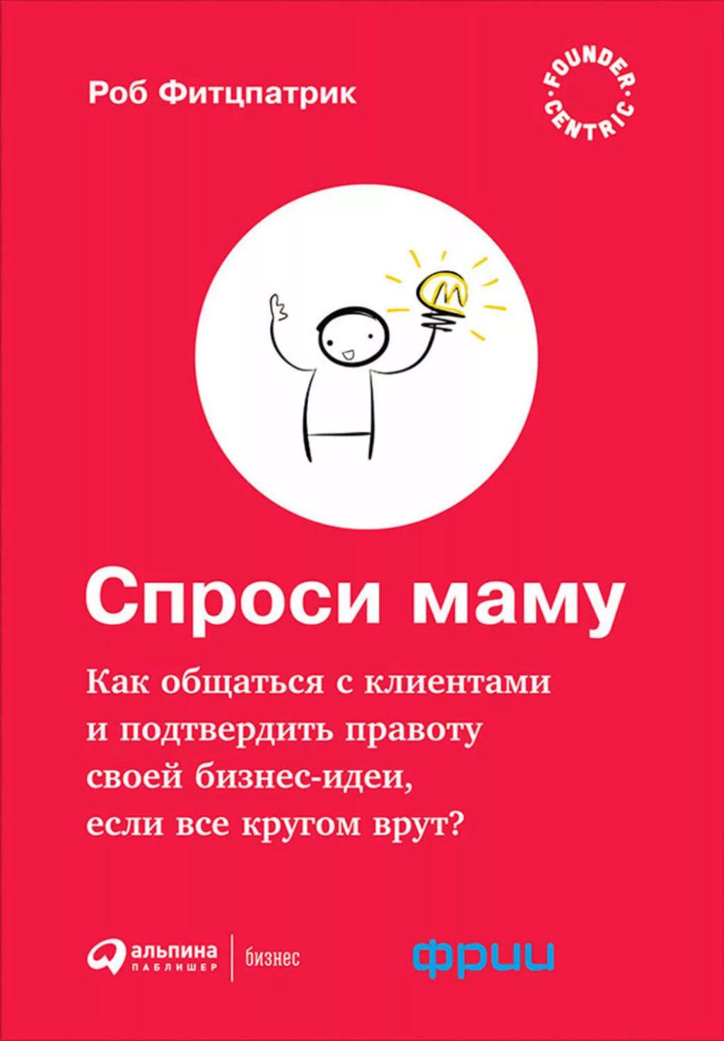 Книги и чтение D88a1410