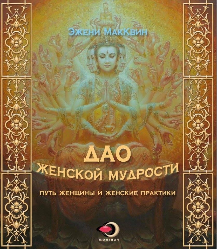 Книги и чтение Dao110