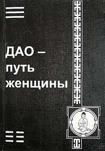 Книги и чтение Dao_pu10